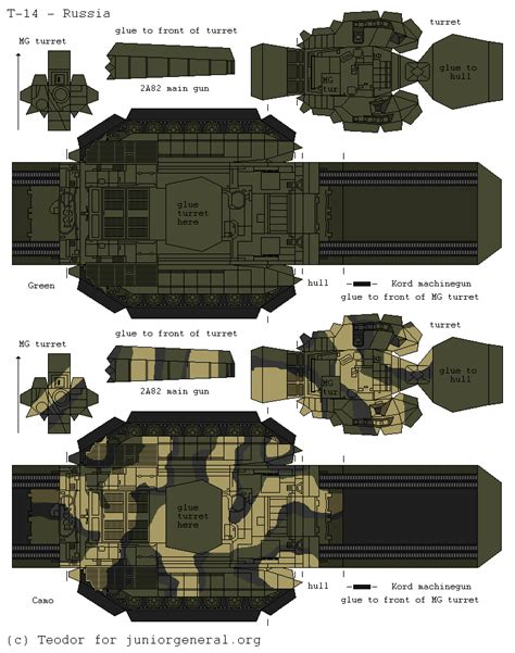 Tank Papercraft - russian t 14 armata 3d fold up figures tokens