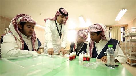 How Many Mba Students In Saudi Arabia by Innovative Education In Saudi Arabia Ithra Youth