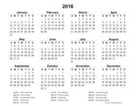 2013 Yearly Calendar Template by 2016 Printable Yearly Calendar Excel Calendar Template 2016