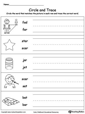 ar word family workbook for kindergarten