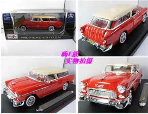 model cars names images
