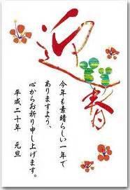 cara membuat kartu nama dalam bahasa jepang jepang bukan cuma oshin sebuah blog tentang budaya
