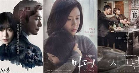 film terbaru wajib tonton daftar judul drama korea terbaru 2018 yang wajib tonton