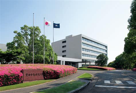 toyota company information company philosophy company information toyota central