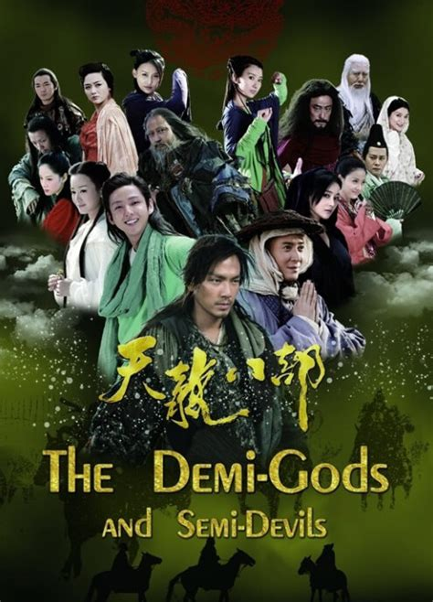 film vietnam semi fshare kiếm hiệp v 245 thuật trung quốc the demi