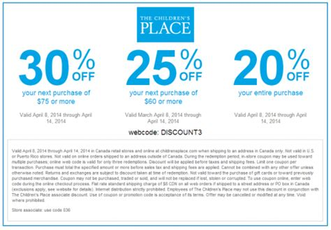 childrens place coupons for online shopping