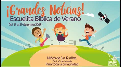 camisetas para la escuelita biblica de vacaciones de monterrey escuelita b 237 blica de verano 2018 manantial de fe youtube