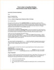 Sle Termination Of Contract Letter by 6 Contract Termination Letter Template Timeline Template