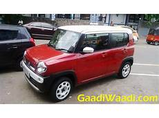 Registered Cars Sale Sri Lanka