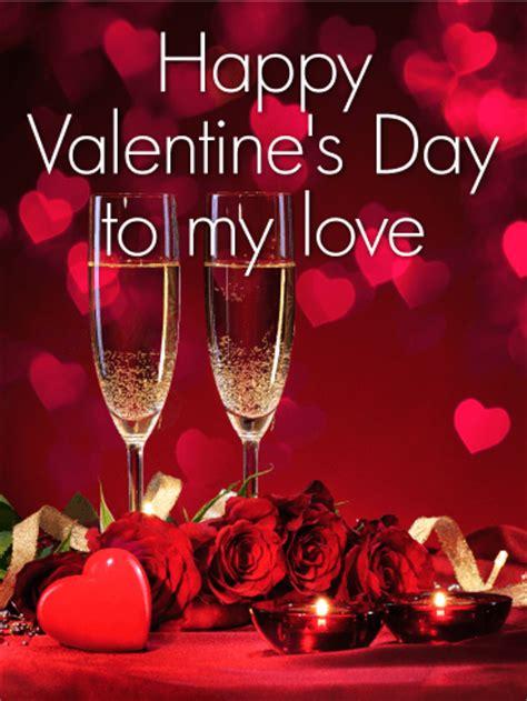 happy valentines day to my to my happy s day card birthday