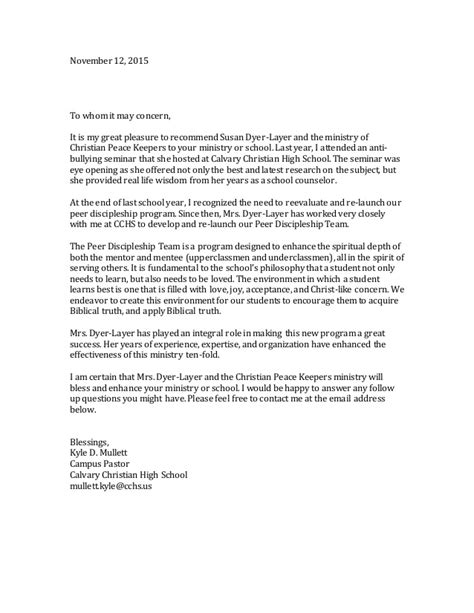 Sle Letter Of Recommendation For Diversity Scholarship letter of recommendation church scholarship free sle letter of recommendation for scholarship
