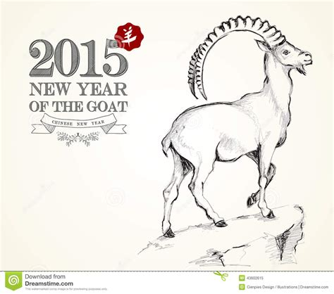 new year animals goat new year of the goat 2015 vintage card stock vector