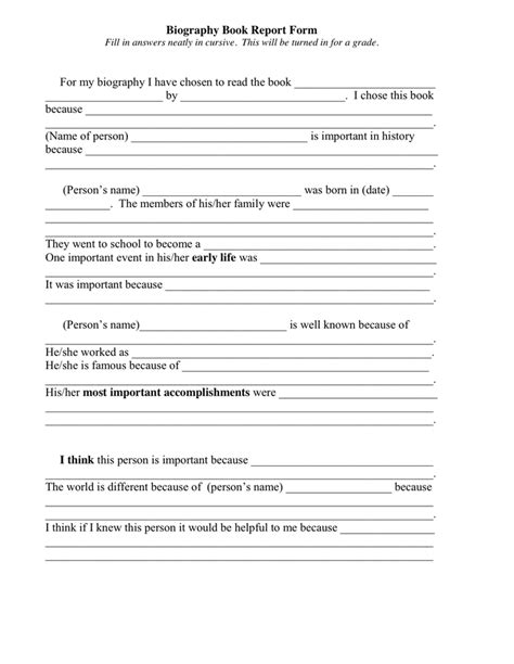 biography book report form in word and pdf formats