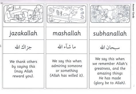 printable children s islamic activities islamic manners activity book by fatima m d oyen