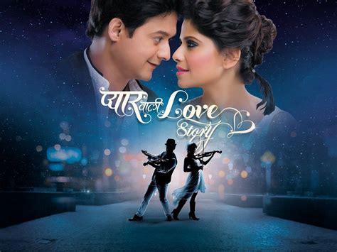 images of pyaar vali love story pyaar vali love story marathi movie cast story photos