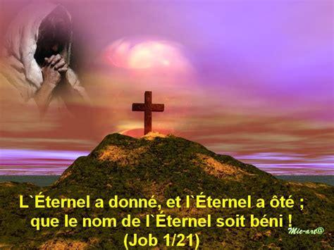 image biblique info image biblique