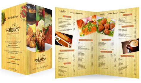 menu design hd menu mahadev restaurant hd the designer