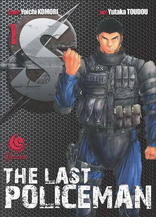 The Last Policeman s the last policeman yoichi komori yutaka toudou