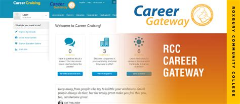 career content community using ibm connections for career development books rcc s career gateway uses technology to connect students