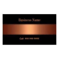 create my own business cards create your own business card zazzle