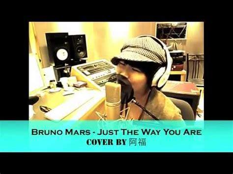 bruno mars just the way you are subtitulado en espa 241 ol 阿福 bruno mars just the way you are mp4 youtube