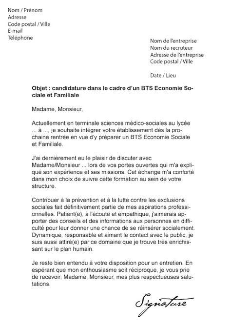 Lettre De Motivation Pour Bts Sp3s Gratuite New 8 Lettre