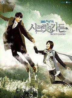 secret garden (south korean tv series) wikipedia