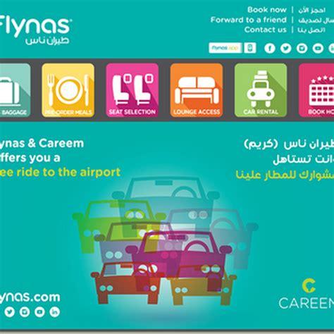 Careem Car Types Jeddah by Urshadow S Review Careem Taxi Service Riyadh