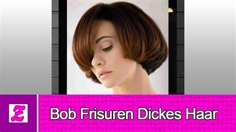 popular bob frisuren dickes haar youtube