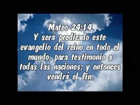 imagenes biblicos cristianos imagenes cristianas con textos biblicos watch videos of