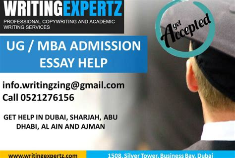 Mba Programs In Abu Dhabi by Letter Of Recommendation Phd Motivation Letter Mba