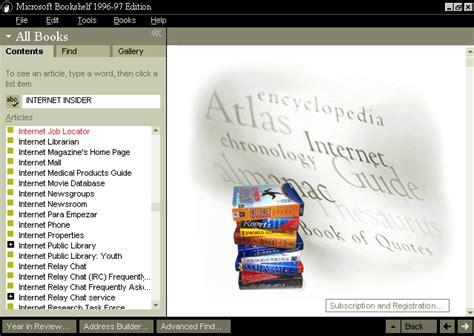 microsoft bookshelf 96 97