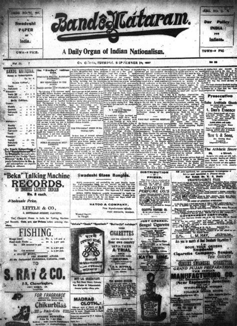 newspaper the institute bande mataram newspaper sri aurobindo 1906 1910