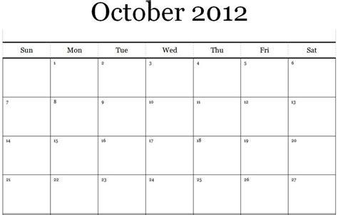 October 2012 Calendar October Calendar Printable