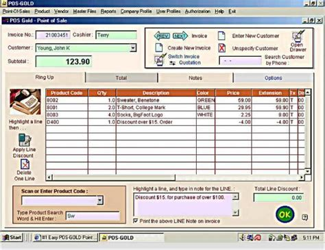 barcode billing software free download full version pos 4 business download