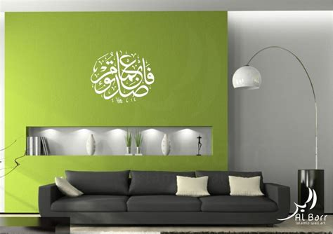 islamic home decor marceladick com islamic wall decals wall stickers for home decor from