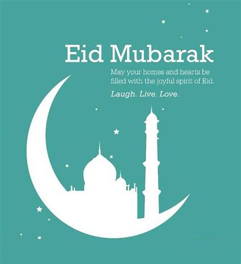 eid card template word 42 eid mubarak wishes quotes in greeting cards