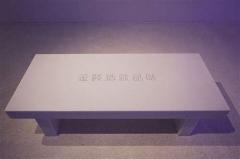 jenny holzer bench jenny holzer bench jenny holzer presents first chinese led