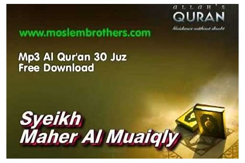 descargar mp3 full quran mp3 maher al-muaiqly