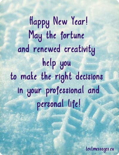 new year ecard 50 happy new year wishes for friends new year cards for