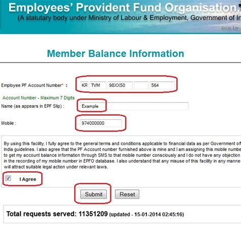 check my provident fund account image gallery epf balance