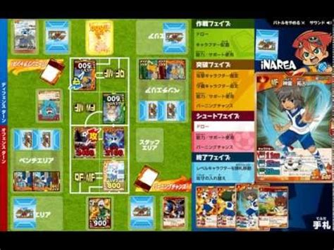 inazuma eleven go galaxy tcg kick off ! youtube