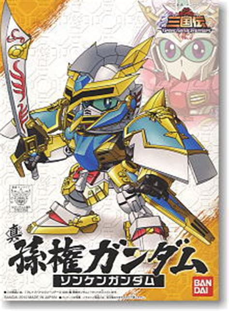 2nd Sangokuden Gundam 002 Sd Bb Shin Chohi Bekas lapak pencarian gundam seken page 4 kaskus archive