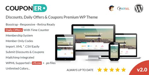 how to build a coupon site with themes