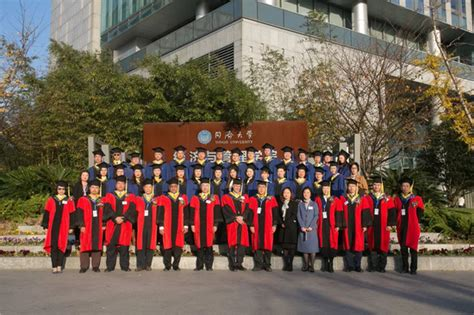 Western Reserve Mba Application by Degree Mba Tongji Western Reserve 2017