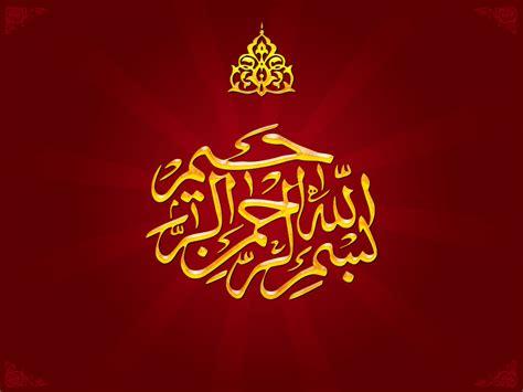 wallpaper keren islam update gambar kaligrafi islami gambar anime keren