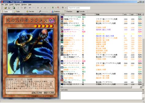 Yugioh Card Template Magic Set Editor by Magic Set Editor 2 0 Plus Pendulum Page 4 Projects