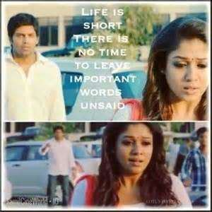 raja rani film dialogues archives page 3 of 4 facebook image share raja rani movie love quotes images sad ordinary quotes