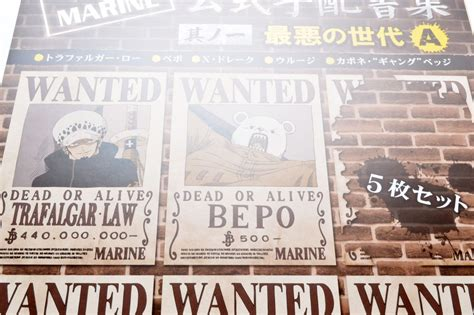 Set Zoro Btk Navy one marine navy official wanted poster set the worst generation a ebay