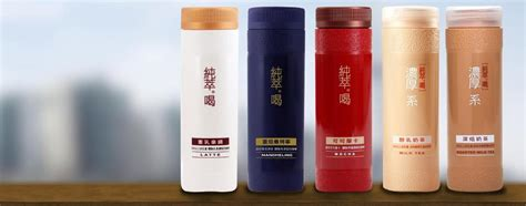 Chun Cui He Taiwan Latte 純萃 喝 taiwan s most popular bottled milk tea coffee to be launched in singapore from 13